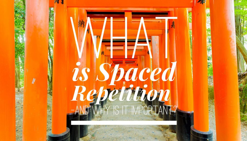 What is spaced repetition
